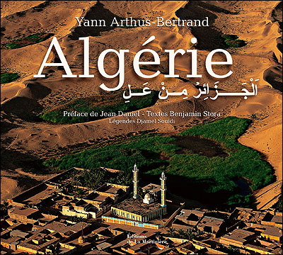 Algerie, vue du ciel