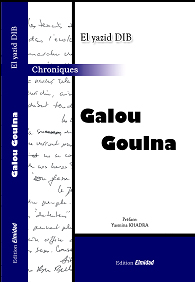 Galou goulna