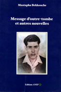 Message d'outre tombe